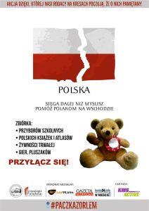 polska-siega-dalej-niz-myslisz2