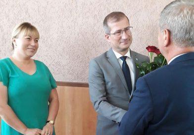 Raport Gminy Lądek za 2018 r.